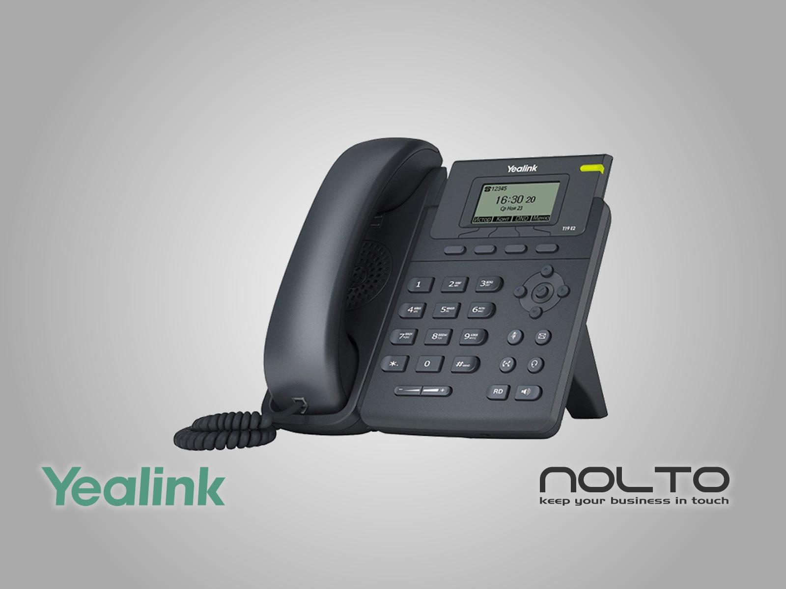Yealink T19 E2 IP Telefon